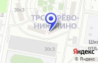 Схема проезда до компании ПКФ СИСТЕМСЕРВИС в Москве