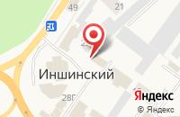 Схема проезда до компании Александра в Иншинском