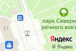 Схема проезда до компании Centrfood в Москве