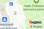 Схема проезда до компании Столичная судоходная компания в Москве