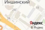 Схема проезда до компании Мастерская по ремонту обуви в Иншинском