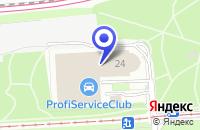 Схема проезда до компании АВТОСЕРВИСНОЕ ПРЕДПРИЯТИЕ БОЛИД-СЕРВИС в Москве