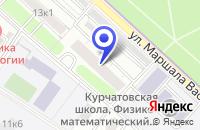 Схема проезда до компании ГУ ДК ОГОНЕК в Москве