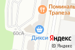 Схема проезда до компании Зубмастер в Москве