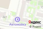 Схема проезда до компании Муви в Москве