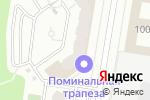Схема проезда до компании Адвокатский кабинет Ивановой Н.А в Москве