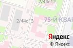 Схема проезда до компании Городская клиническая больница №67 в Москве