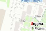 Схема проезда до компании Хоклив в Москве