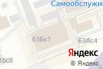 Схема проезда до компании Кинетик Моторс в Москве