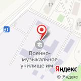 Московское военно-музыкальное училище