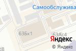 Схема проезда до компании Charhartt в Москве