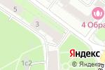 Схема проезда до компании Навитекс в Москве