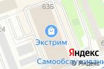Схема проезда до компании Amazonkashop.ru в Москве