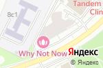 Схема проезда до компании Эстетик-Консалтинг в Москве
