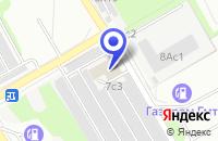 Схема проезда до компании ГОЛЬФ-КЛУБ МИНИРОС в Москве