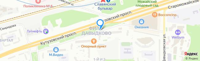 Славянский бульвар