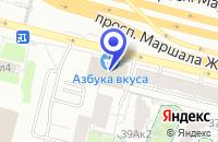 Схема проезда до компании МАГАЗИН-САЛОН СТУДИЯ ДИЗАЙНА МЕБЕЛИ в Москве