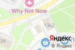 Схема проезда до компании Мясной рай в Москве