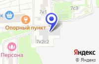 Схема проезда до компании АВТОСЕРВИСНОЕ ПРЕДПРИЯТИЕ ЮШАС-СЕРВИС в Москве