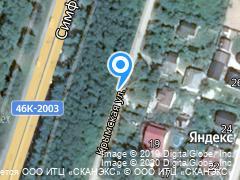 Продам дом в г.Чехов для летнего проживания