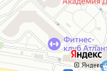 Схема проезда до компании Цифровая Атлантида в Москве