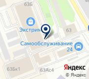 PUPER.RU, интернет-магазин интим-товаров