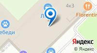 Компания Авто-огна на карте