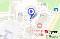 Схема проезда до компании АВТО-СИТИ СЕРВИС в Москве