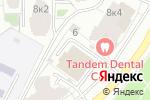 Схема проезда до компании Территориальное лекарственное обеспечение в Москве