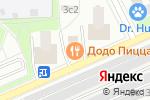 Схема проезда до компании Верный в Москве