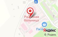 Схема проезда до компании Подольская районная больница в Кузнечиках