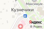 Схема проезда до компании Продуктовый магазин в Кузнечиках