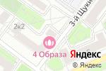 Схема проезда до компании Росинка-2 в Москве