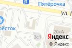 Схема проезда до компании Шиномонтаж-24 в Москве