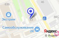 Схема проезда до компании АПТЕКА УНИВЕРСАЛЬНАЯ в Москве
