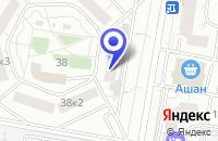Схема проезда до компании АПТЕКА М.Ю.РОМАШИНА в Москве