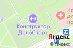 Схема проезда до компании Школа тенниса Вадима Русланова в Москве