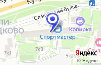 Схема проезда до компании АПТЕКА ОРХИДЕЯ в Москве