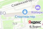 Схема проезда до компании Ремонтная мастерская на Славянском бульваре в Москве