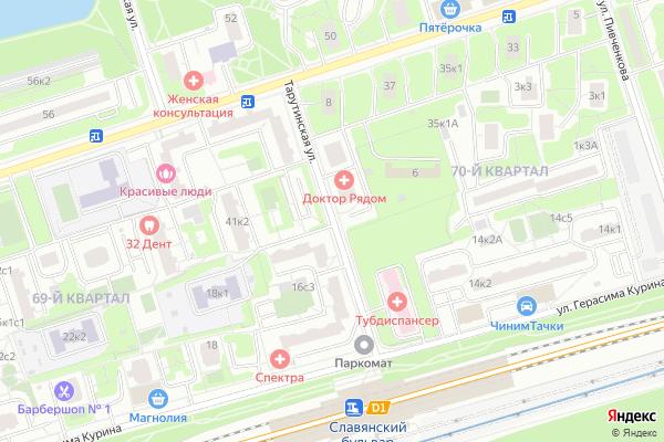 Ремонт телевизоров Улица Тарутинская на яндекс карте