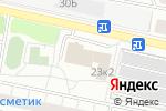 Схема проезда до компании Фармадар в Москве