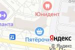 Схема проезда до компании АРТЛАЙФ в Москве