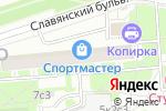 Схема проезда до компании Рем-Ко в Москве