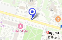 Схема проезда до компании ТФ САНДИ в Москве