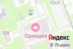 Схема проезда до компании Левобережный-1 в Москве