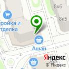 Местоположение компании Атак