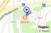 Схема проезда до компании МАГАЗИН МОТОТЕХНИКИ ХАРЛИ в Москве