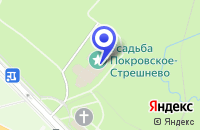 Схема проезда до компании ПРО-НАВЕС в Москве