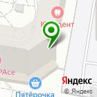 Местоположение компании Сеть салонов бытовых услуг
