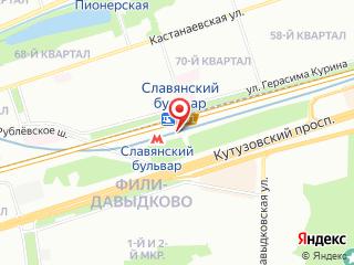 Ремонт холодильника у метро Славянскии бульвар